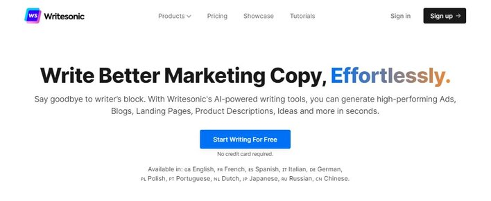 AI writing software